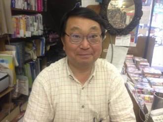 文進堂書店
