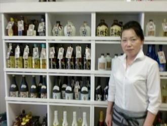 洋風の居酒屋 ラ・カズ