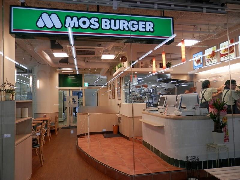 モスバーガー アオーレ店