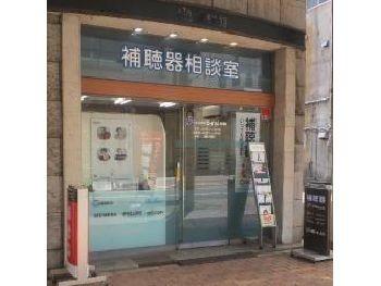 ニイガタエイド株式会社 長岡店