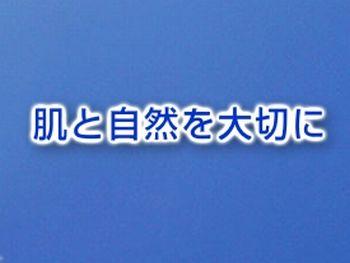 丸福油脂工業株式会社