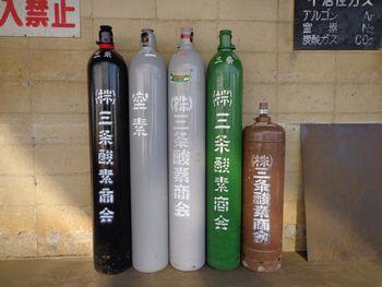 各種高圧ガス