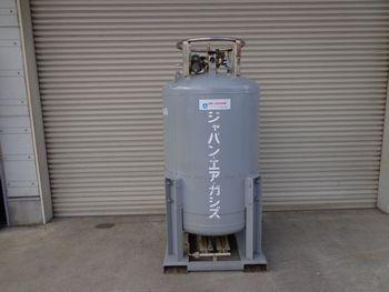 高圧窒素容器
